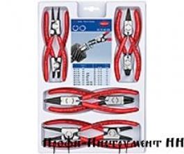 Набор щипцов для стопорных колец KNIPEX 00 20 04 V01