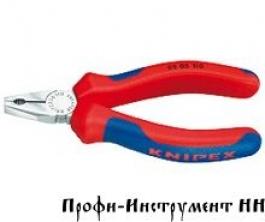 Комбинированные мини-клещи KNIPEX 08 05 110