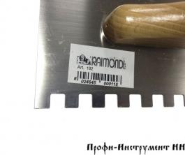Шпатель с прямым зубом 490х130мм 10х10мм RAIMONDI