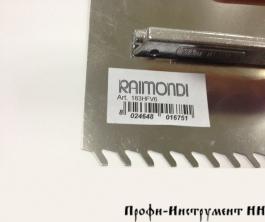 Шпатель 280х130мм с косым зубом 6 х 6 RAIMONDI