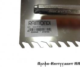 Шпатель 280х130мм с косым зубом 8 х 8 RAIMONDI