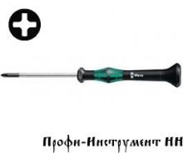 2050 Крестовая отвертка для электронщиков PH 1/100 мм WERA