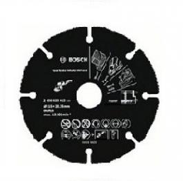 Круг отрезной твердосплавный по дереву Multi Wheel 125х1х22,3 (2608623013) Bosch