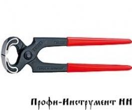 Клещи плотницкие KNIPEX 50 01 250