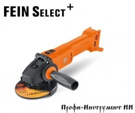 Аккумуляторная угловая шлифовальная машина Fein CCG 18-125 BL SELECT