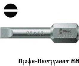 Бита шлицевая 0,6x4,5x25 мм Wera (800/1 TZ)