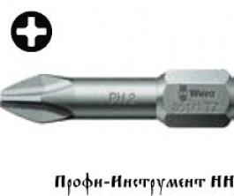 Бита PH2x25 мм Wera 851/1 TZ