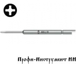 Бита PH00x44 мм Wera 851/9 C