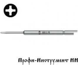 Бита PH0x44 мм Wera 851/9 C