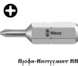 Бита PH 00x89 мм Wera 851/4 J