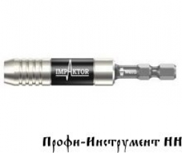 Ударный битодержатель с кольцевым магнитом 1/4х75мм IMPAKTOR WERA
