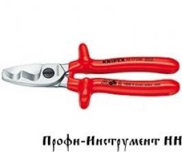 Ножницы для резки кабелей с двойными режущими кромками (кабелерез) KNIPEX 95 17 200