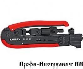 Компрессионный инструмент для штекера на коаксиальный кабель KNIPEX 97 40 20SB
