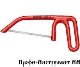 Ножовка электроизолированная KNIPEX 98 90