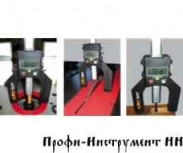 Измеритель высоты/глубины электронный, 0 - 80 мм, DHG-001 CMT