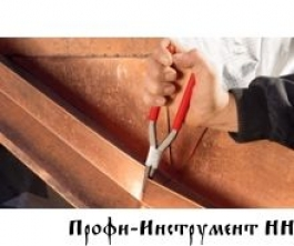 Плоскогубцы для жестянщиков  D311ERDI
