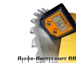 Цифровой уклономер DAG-001 CMT