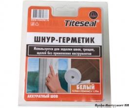 Шнур-герметик Titeseal 4,5мм*6шт*1,33м