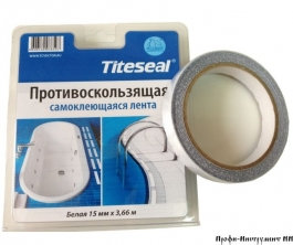 Лента Противоскользящая Titeseal (белая)15ммХ3,66м