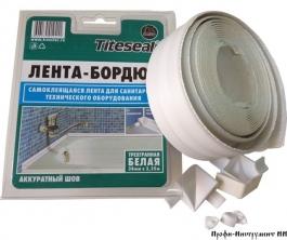 Лента-бордюр Titeseal 3-хгранная самокл.38мм*3.35м