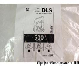 Основа (клипсы) DLS упаковка 500 шт