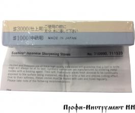 Брусок абразивный японский, комбинированный 1000/3000, 134*40*26мм, Suehiro