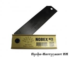 Угольник Nobex Octo 8-ми позиционный, 200мм, OC-200 Plano