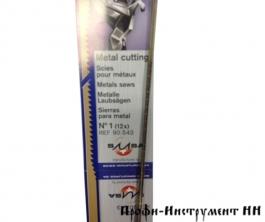 Пилки лобзиковые Pegas по металлу, N1, 0.30*0.63*130мм, 48tpi, 12штук