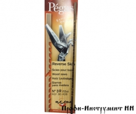 Пилки лобзиковые Pegas по дереву с доп. зубом, N3R, Skip Reverse, 0.33*0.88*130мм, 13tpi, 12штук