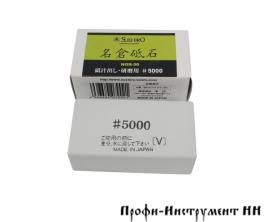 Камень Nagura, 5000 Suehiro для камней 3000-8000 грит, прим. размеры 73*40*22 мм