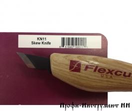 Нож резчицкий Flexcut Skew Knife