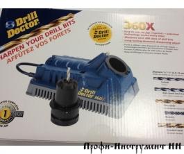 Заточной станок Drill Doctor360 X, для свёрл D2.5-13мм