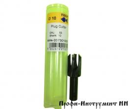 Пробочник 4-лапый Fisch Plug Cutter, D10мм