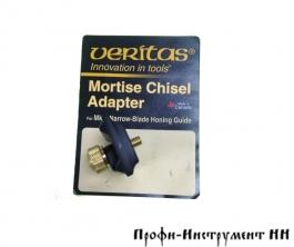 Адаптер для точилки Veritas Mk.II Narrow-Blade Honing Guide для заточки долот