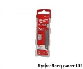 Запасное лезвие MILWAUKEE 18 мм (10шт) 48229118