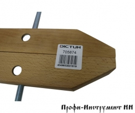 Тиски деревянные двухвинтовые, длина губок 255мм, раскрытие 150мм