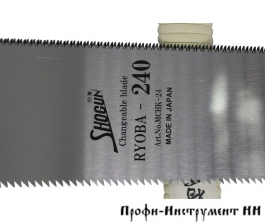 Пила Shogun Ryoba, 240мм, 0.6мм, 18tpi & 15tpi, деревянная рукоять