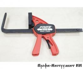 Струбцина Piher Mini Quick T-Track 15см, для работы с шинами