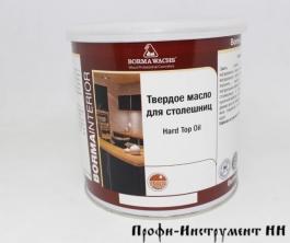 Масло для столешниц, твёрдое Borma Hard Top Oil, 750мл.