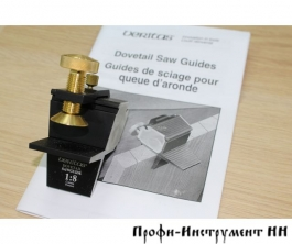 Стусло Veritas Dovetail Guide, 1:8, магнитное, Ver 05T02.12