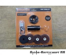 Набор Arbortech Mini TURBO Kit