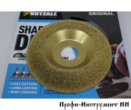 Диск шлифовальный Kutzall Dish Wheel, полукругл, золотой, fine (original), D115мм, посадка 22мм