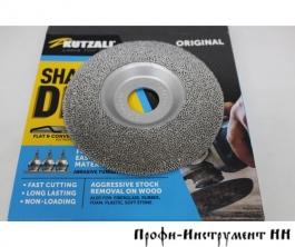 Диск шлифовальный Kutzall Dish Wheel, плоский, серебряный, coarse (original), D115мм, посадка 22мм