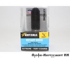 Шлифовальная головка Kutzall, полукруглая, D12.7мм*38.1мм, Very Coarse (Extreme), хвостовик 6,3мм