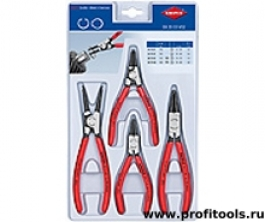 Набор щипцов для стопорных колец KNIPEX 00 20 03 V02