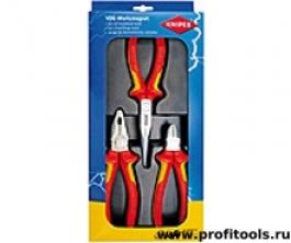 Набор электроизолированных инструментов KNIPEX 00 20 12