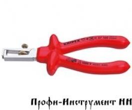 Инструмент для удаления изоляции KNIPEX 11 07 160