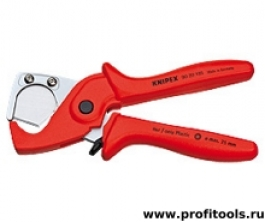 Труборез для шлангов и защитных труб  KNIPEX 90 20 185