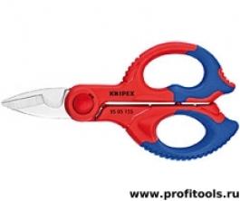 Ножницы электрика KNIPEX 95 05 15 5SB