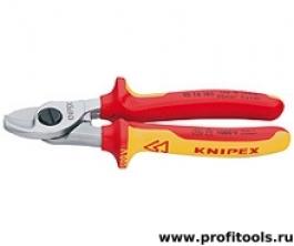 Кабелерез (ножницы для резки кабелей) до 1000В KNIPEX 95 16 165